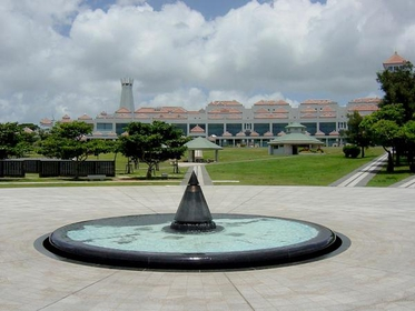 Peace Memorial Park image