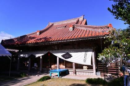 Torin-ji Temple image