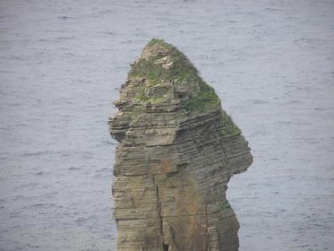 Tategamiiwa Rocks image