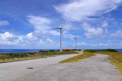 Cape Agarizaki image