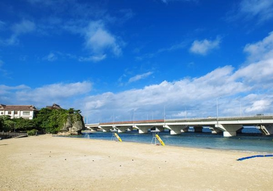 Naminoue Beach image
