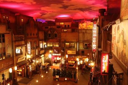 新横浜ラーメン博物館 image