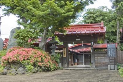 오시 구 도가와 가문 주택 image