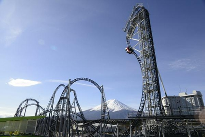 Fuji-Q Highland image