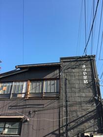 Matsuya茶房 image
