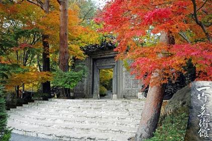 Itchiku Kubota Art Museum image