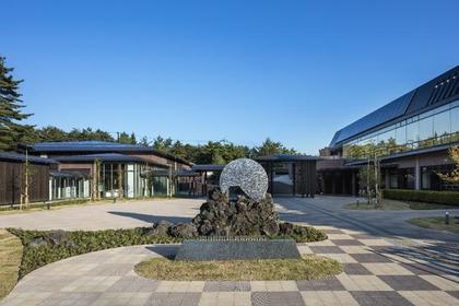 후지산 세계 유산 센터 image
