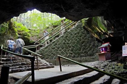 Fugaku Wind Cave image