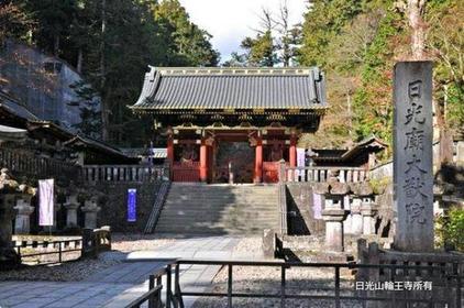 Rinnoji Taiyuin Mausoleum image