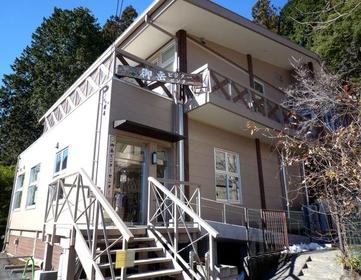 Mitake Visitor Center image
