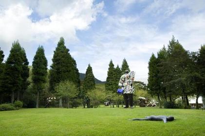 彫刻の森美術館 image