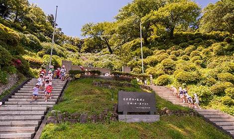 시모다 공원 image