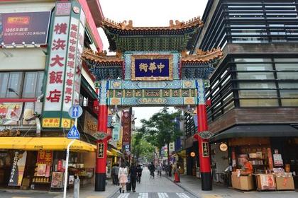 Yokohama Chinatown image
