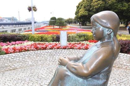 Yamashita Park image