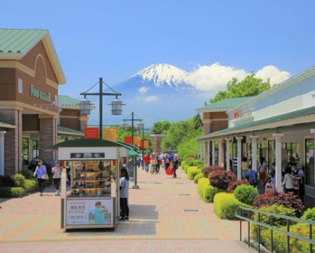 Gotemba Premium Outlets image