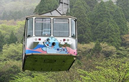 箱根 駒岳索道 image