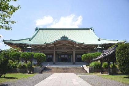 大本山總持寺 image