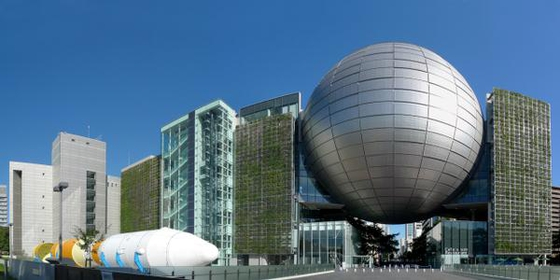 Nagoya City Science Museum image