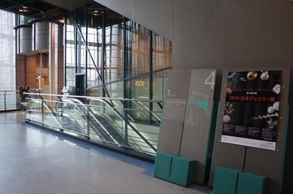 International Design Center NAGOYA(IdcN), Design Gallery image