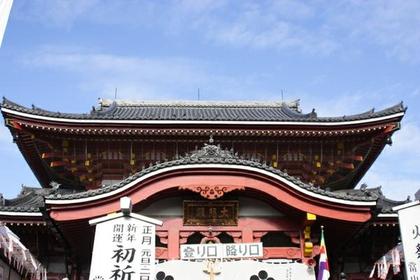 Kitanosan Sinpuku-ji Hosho-in (Osu Kannon Temple) image