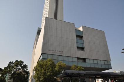 Nagoya/Boston Museum of Fine Arts image