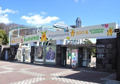 東山動植物園 image