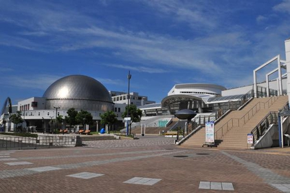 Port of Nagoya Public Aquarium image