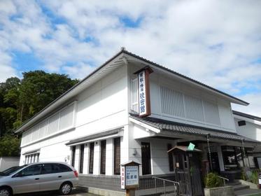 有松·鸣海绞染会馆 image