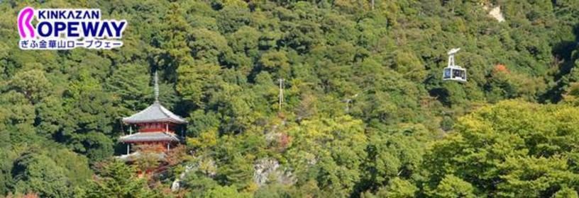 Mt. Kinka Ropeway image