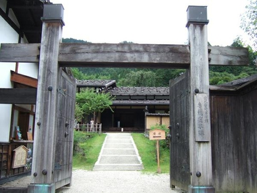 Tsumago-juku image