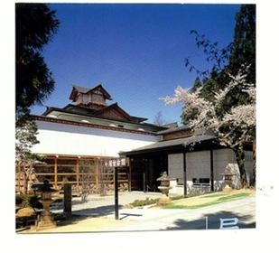 Sakurayama Hachimangu Shrine image