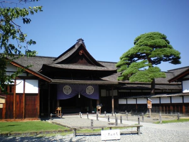 Takayama Jinya image