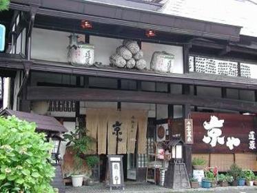 京屋 image