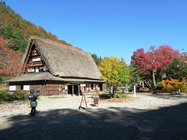 Gasshozukuri Minkaen Outdoor Museum image