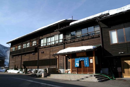Shirakawa-go-no-yu hot springs resort image