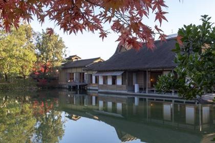 養浩館庭園 image