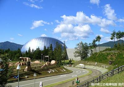 福井県立恐竜博物館 image