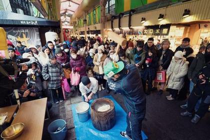 近江町市場 image