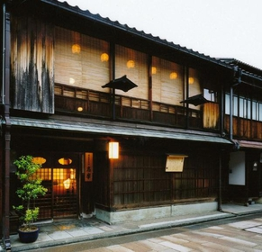 Ochaya Shima (National Important Cultural Property ) image