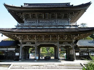 Daihonzan Soujiji Soin Temple image