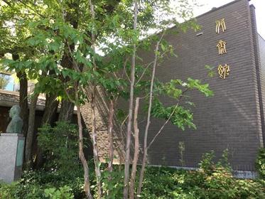 北斎館 image