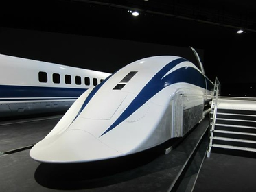 SCMAGLEV and Railway Park image