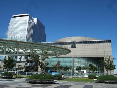 Aichi Prefectural Museum of Art image