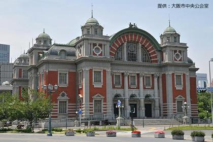 Osaka City Central Public Hall image