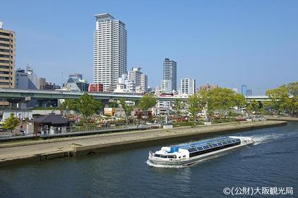 Nakanoshima Park image