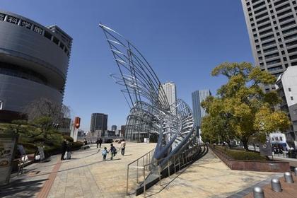 The National Museum of Art, Osaka image