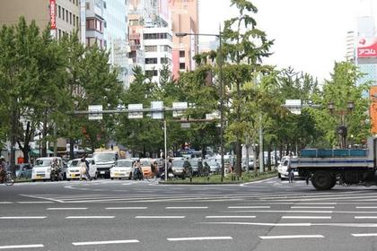 Midosuji Street image