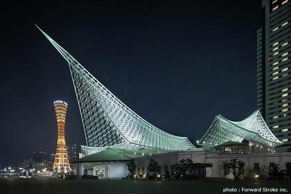 Kobe Maritime Museum and Kawasaki Good Times World image