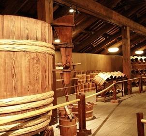 HAKUTSURU Sake Brewery Museum image