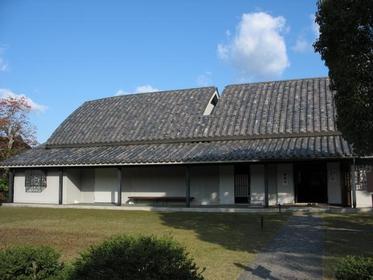 Isuien Garden & Neiraku Museum image